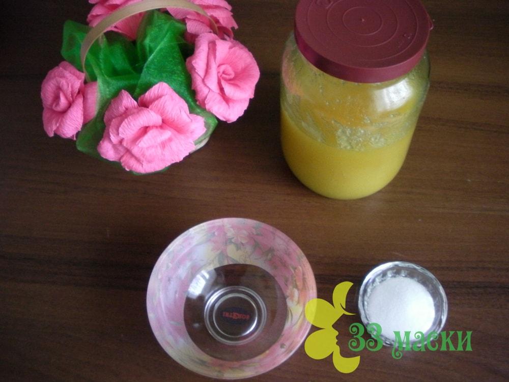 маска для лица с медом и солью в домашних условиях