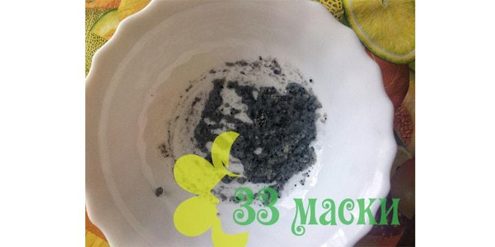 как сделать маску от угрей из желатина и активированного угля