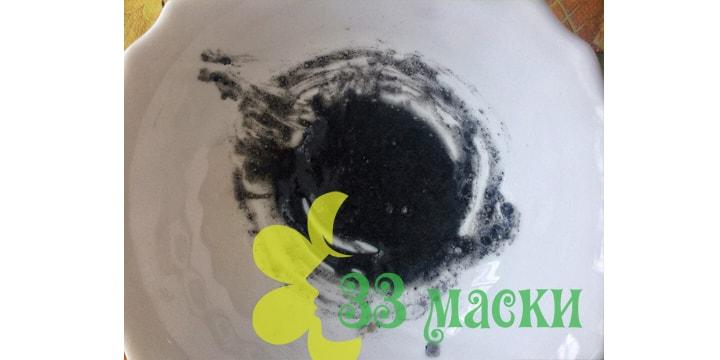 как сделать маску от черных точек из желатина и активированного угля