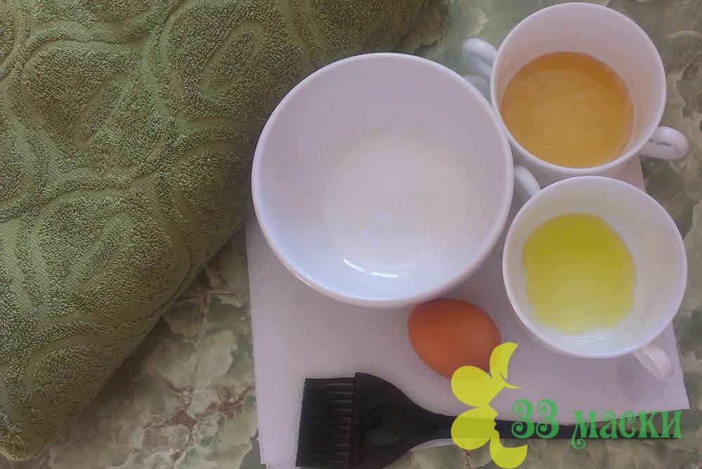 маска для лица с яйцом и оливковым маслом