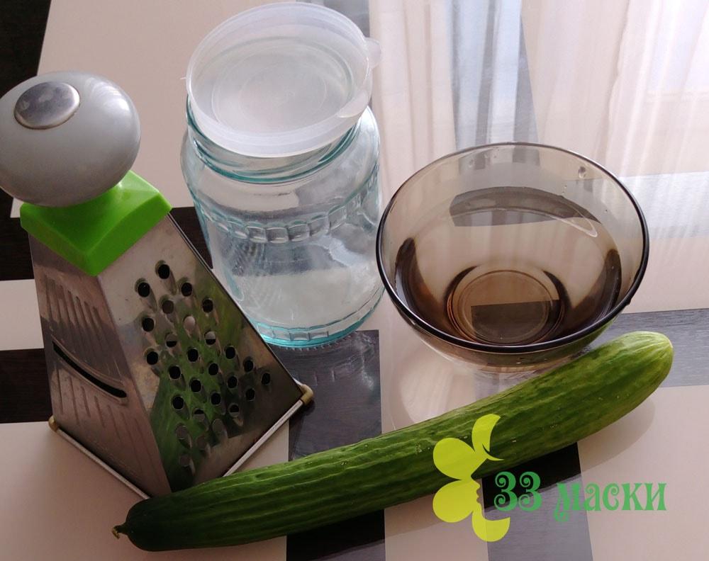 как сделать лосьон из огурцов в домашних условиях для длительного хранения