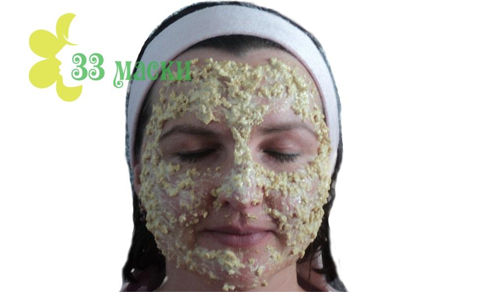 Маска для лица геркулес отзывы