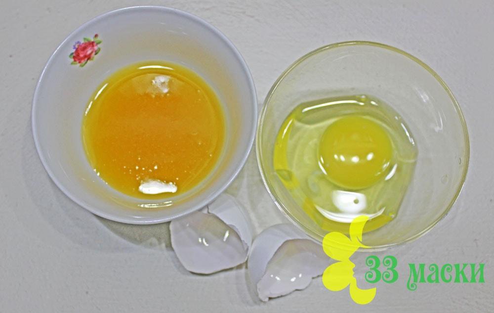 маска для лица с медом и яйцом от морщин для сухой кожи