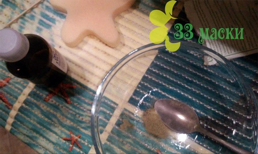 отбеливающая маска для лица в домашних условиях от пигментных пятен