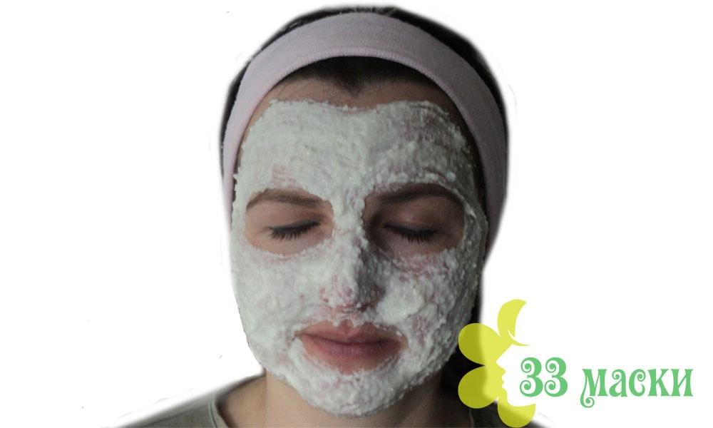 китайская маска для лица из риса