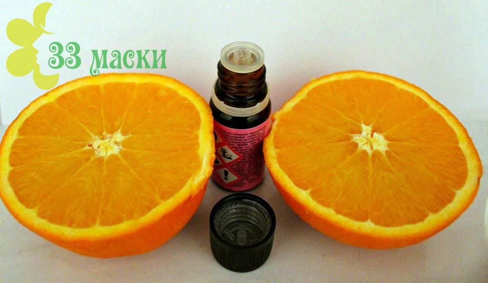маска с апельсиновым соком