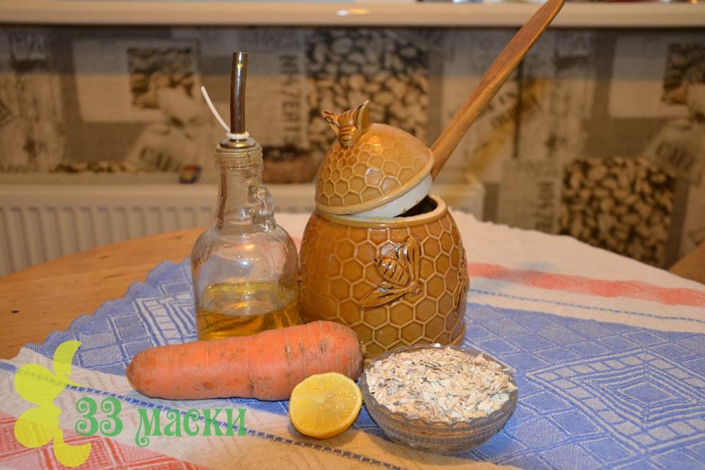 мед и оливковое масло для здорового цвета лица