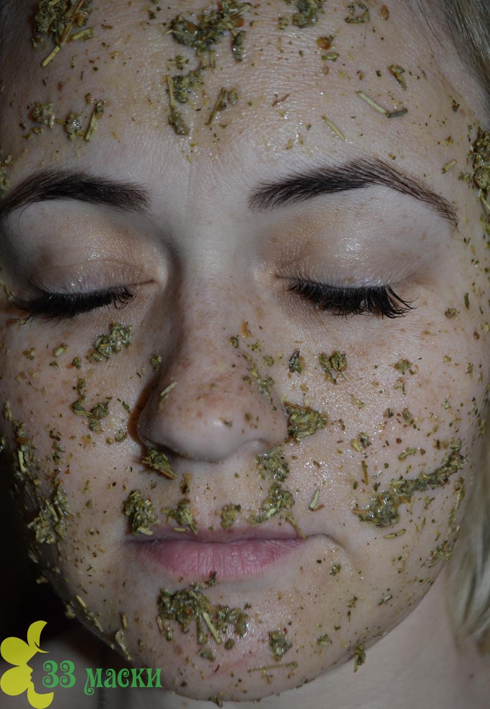 отзыв о домашней маске из трав