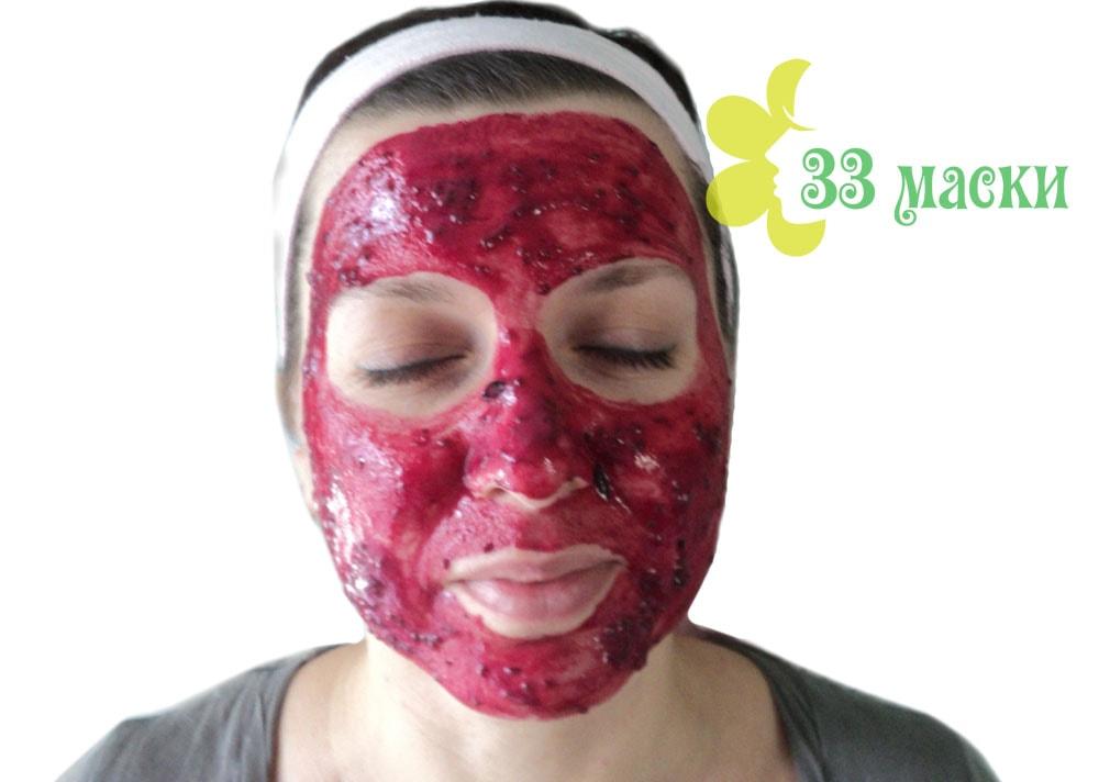 маска из черной смородины для лица: отзывы