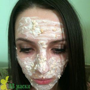 маска с лимоном от пигментных пятен: отзывы