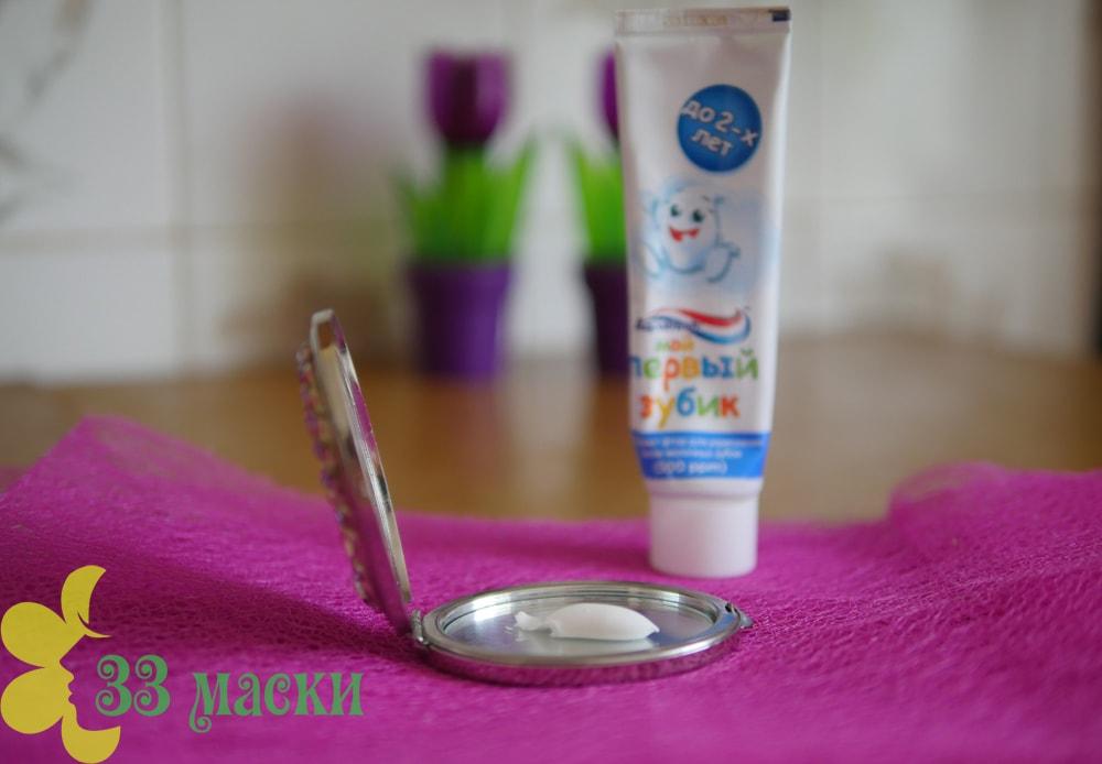 зубная паста от прыщей на ночь
