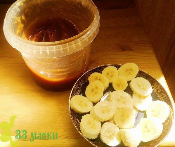 маска для лица в домашних условиях увлажняющая с бананом