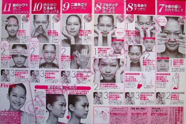 японский массаж для лица асахи 2 после 40 лет