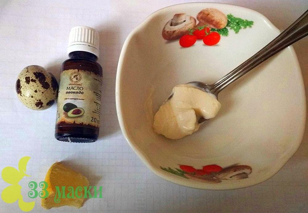 масло авокадо для кожи - реальные отзывы