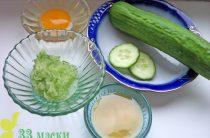 Увлажняющая маска для лица в домашних условиях: рецепты для проблемной кожи 33 Маски